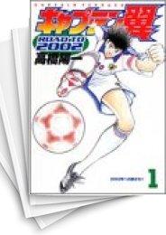 【中古】キャプテン翼 ROAD TO 2002 [B6版] (1-15巻) 漫画
