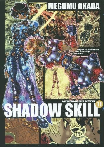 SHADOW SKILL (1-11巻 全巻) 漫画