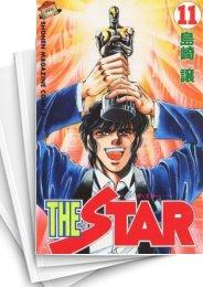 【中古】THE STAR (1-24巻) 漫画