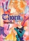 Thorn〜いばら〜 漫画