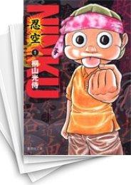 【中古】NINKU 忍空― [文庫版] (1-6巻 全巻) 漫画