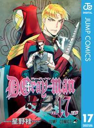 D.Gray-man 17 漫画