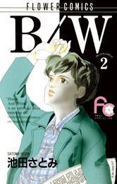 B/W(2) 漫画