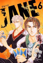 JANE 6 漫画