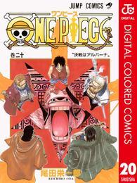 ONE PIECE カラー版 20 漫画