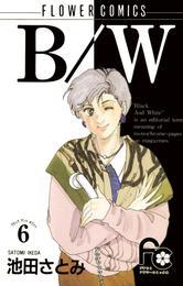 B/W(6) 漫画