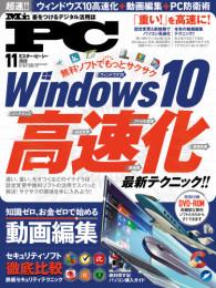 Mr.PC 40 冊セット最新刊まで 漫画