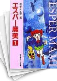 【中古】エスパー魔美 [文庫版] (1-6巻) 漫画