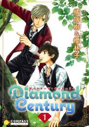 Diamond Century(1)