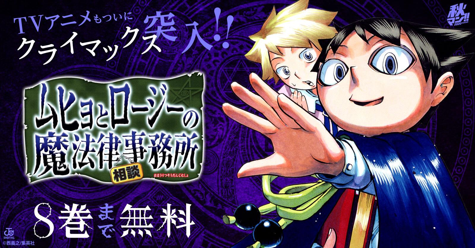 GANTZシリーズ新章開幕!!『GANTZ:E』第1巻発売記念!!シリーズタイトル大量解放キャンペーン!!