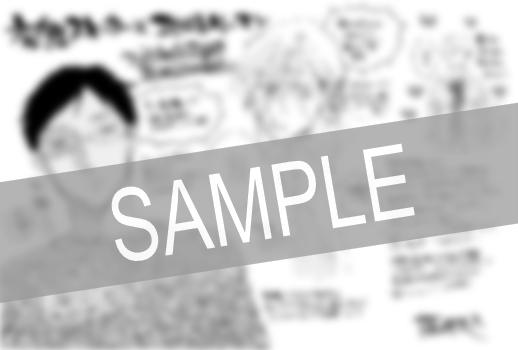 藤峰式先生「作家の激推し! おススメ作品イラスト&コメント」データ特典作品