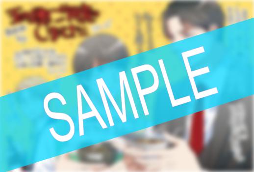 秋葉 東子先生「作家の激推し! おススメ作品イラスト&コメント」データ特典作品