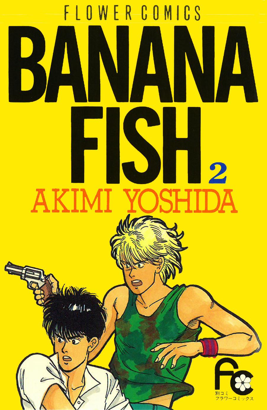 bananafish02