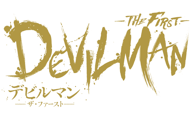 devilman_logo