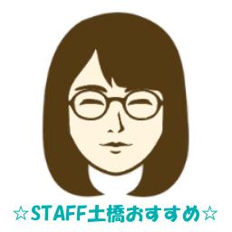 漫画全巻スタッフ一押し特集 漫画全巻ドットコム