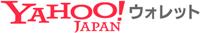 Yahoo Japan ウォレット