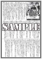 ◆特典あり◆【ライトノベル】現実主義勇者の王国再建記 2巻