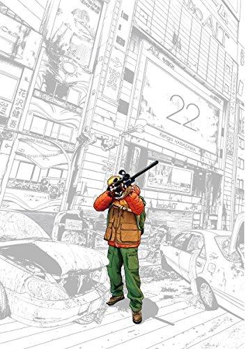 アイアムアヒーロー 22巻