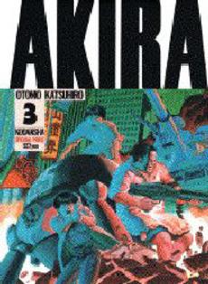 AKIRA [ワイド版] 3巻