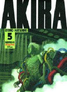 AKIRA [ワイド版] 5巻