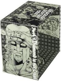 ジョジョの奇妙な冒険 [文庫版] Part4 (全 2巻