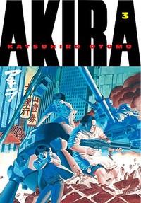 アキラ 英語版 3巻