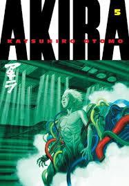 アキラ 英語版 5巻