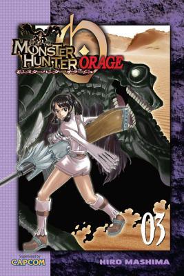 モンスターハンター オラージュ 英語版 3巻
