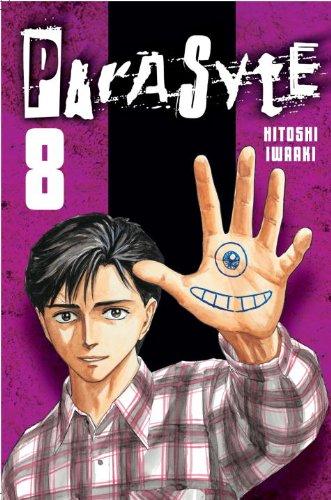 寄生獣 英語版 8巻
