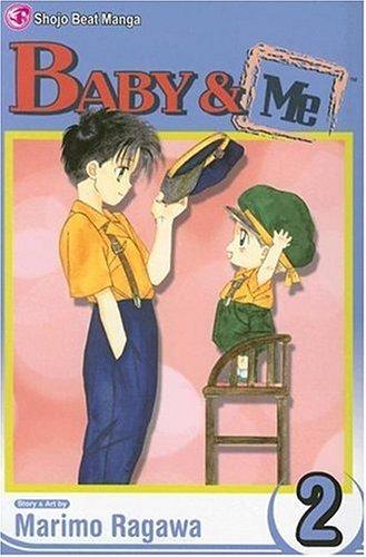 赤ちゃんと僕 英語版 2巻