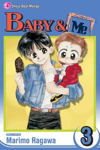 赤ちゃんと僕 英語版 3巻