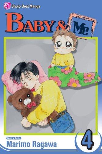 赤ちゃんと僕 英語版 4巻