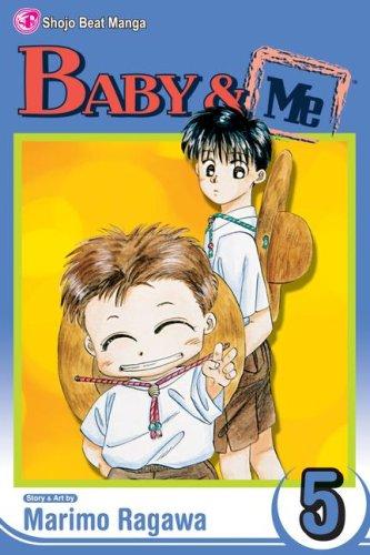 赤ちゃんと僕 英語版 5巻