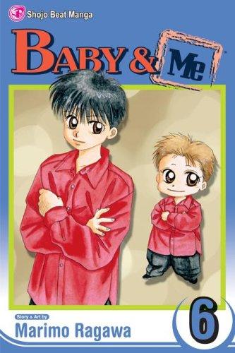 赤ちゃんと僕 英語版 6巻
