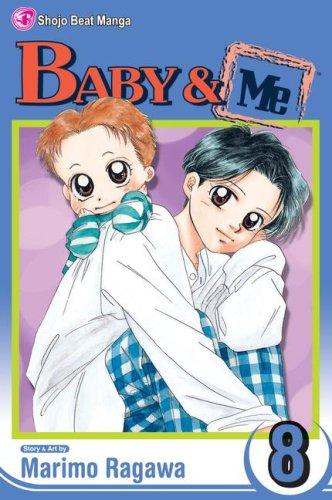 赤ちゃんと僕 英語版 8巻