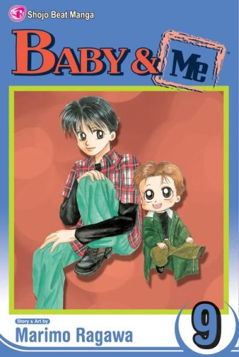 赤ちゃんと僕 英語版 9巻