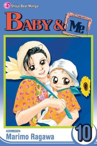 赤ちゃんと僕 英語版 10巻