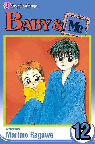 赤ちゃんと僕 英語版 12巻