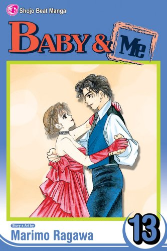 赤ちゃんと僕 英語版 13巻