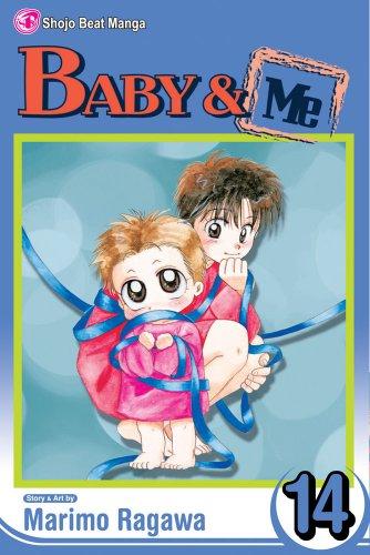 赤ちゃんと僕 英語版 14巻