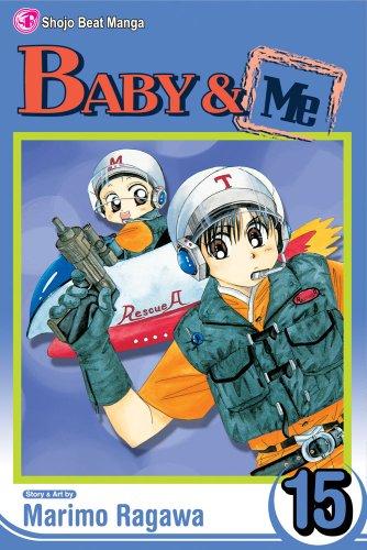 赤ちゃんと僕 英語版 15巻