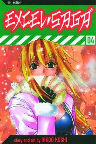 エクセル・サーガ 英語版 4巻