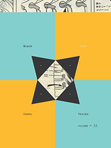 ブラックジャック 英語版 11巻
