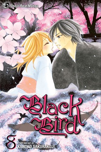 BLACK BIRD ブラックバード 英語版 8巻