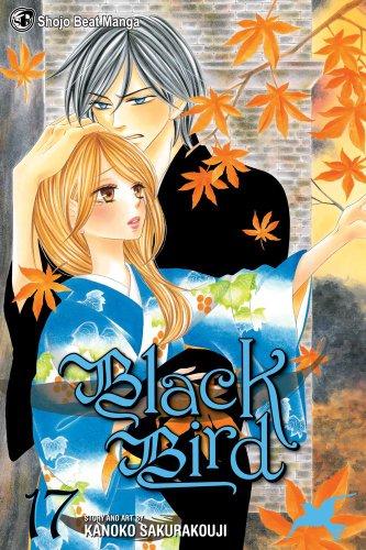 BLACK BIRD ブラックバード 英語版 17巻