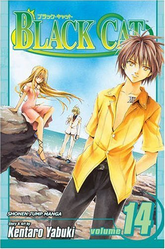 BLACK CAT ブラックキャット 英語版 14巻