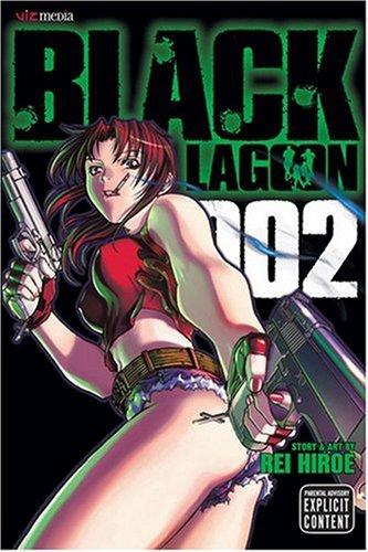 ブラック・ラグーン BLACK LAGOON 英語版 2巻