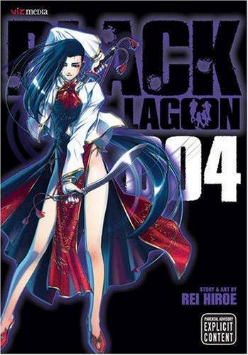 ブラック・ラグーン BLACK LAGOON 英語版 4巻