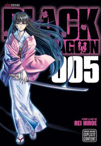ブラック・ラグーン BLACK LAGOON 英語版 5巻