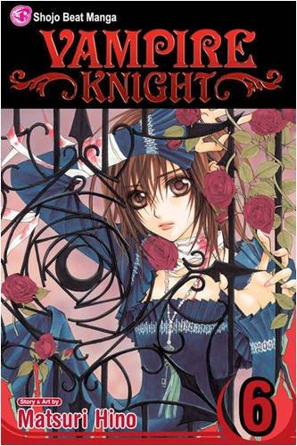 ヴァンパイア騎士 英語版 6巻